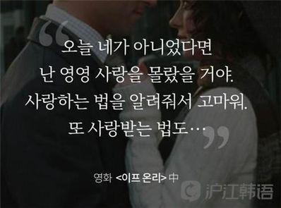 韩语经典美句 跪求经典韩文句子
