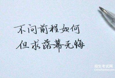 八字哲理句子个性签名