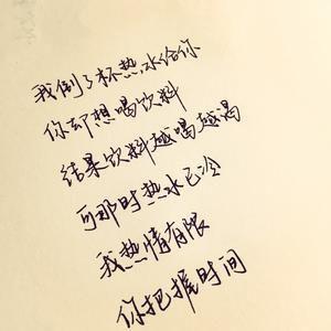 优美有哲理的句子摘抄 一些具有哲理性的句子,段落,或优美的句子