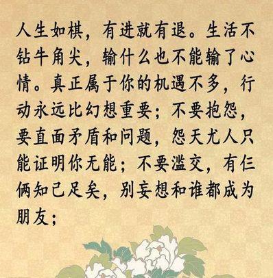 描写人生精彩的句子 关于人生的精彩句子