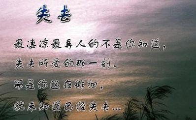 感慨人生的优美句子 感慨人生的句子