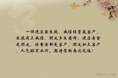 期待您的合作句子 希望我们以后合作愉快的英语句子怎么说