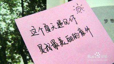 七夕节对女友说的情话 七夕怎么给女友说情话,最感动她??