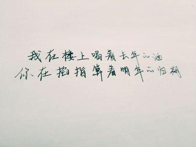 文艺唯美的短句 文艺唯美的句子有哪些?