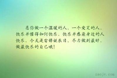 说一个人很温柔的句子 形容一个人很温暖的唯美句子有什么?