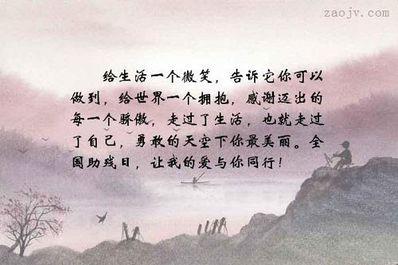 形容一个人笑容甜美的句子 形容人笑容很美气质轻灵脱俗的句子