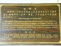 赞美蓬莱阁的句子 描写蓬莱阁冬天的语句