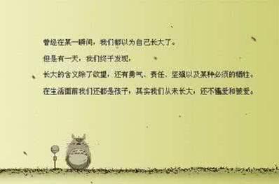 描写修路的句子唯美 赞美修路的句子