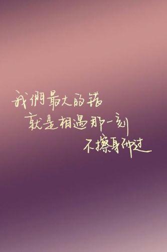 摄影的文艺句子 描写摄影的句子