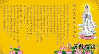佛经表示因果有报的句子 佛经中关于因果的句子有什么、