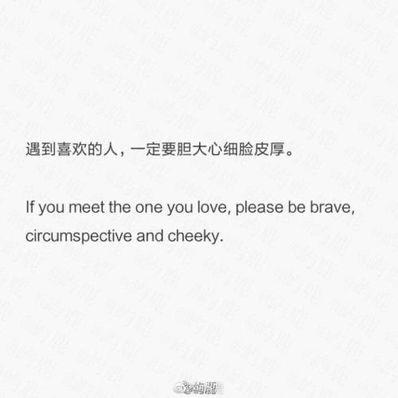 英文句子简短古风 有哪些被翻译成了古风中文的英文语句
