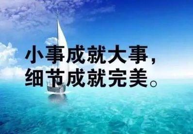 九月的唯美励志的句子 八月已逝去九月令人励志的句子