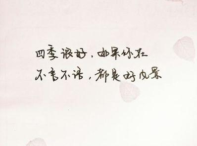 一句情话最暖心日文 日语情话最暖心长句