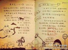 适合写在手帐上的语句 适合写在手帐上的句子小仙女