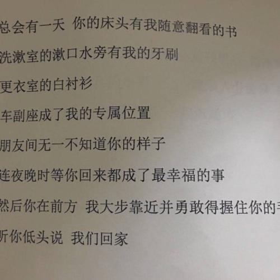 三行句子简短文艺 清新文艺的句子