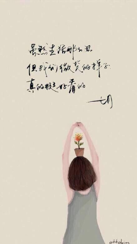 现实致自己的句子 致自己生日唯美的句子