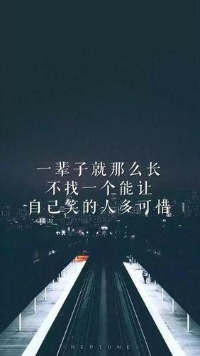 对老公失望的句子心寒的句子 对老公失望心寒的句子