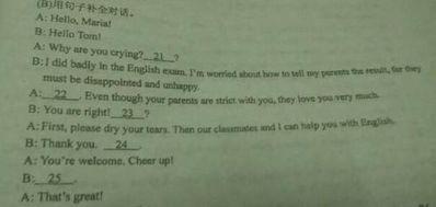 英语对话四句 英语对话四句加翻译