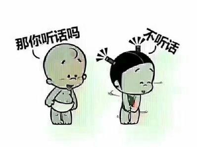 形容老公不听话的句子 老公不听话怎么形容?