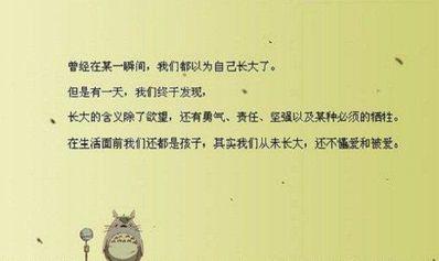劝自己放手的句子 关于劝说人放弃的句子