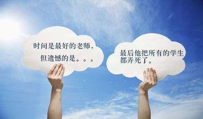 目光长远的哲理句子 形容眼光长远的哲理语句有哪些?