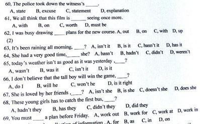 初中英语必背300句子选择题 初中英语单选题300道