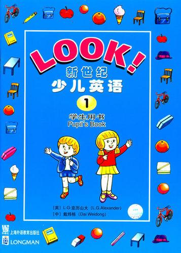 英语中look固定搭配的短语 look的 固定搭配有哪些?