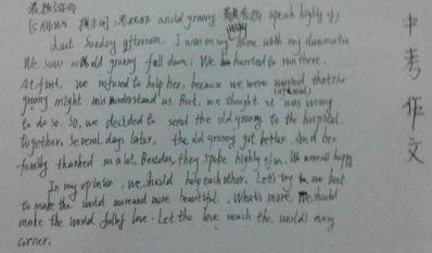 高二英语短语造句例句 高中英语短语造句