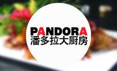 潘多拉口语入门实用1000句 最近潘多拉口语很火,这个课程怎么样?