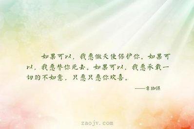 描写天使唯美句子 关于天使唯美的句子