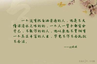 人不作不会死的句子 写一句意思是人不作不会死的句子
