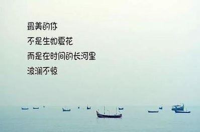 有霸气坚定信念的句子 有关信念坚定的诗句(词句)越多越好