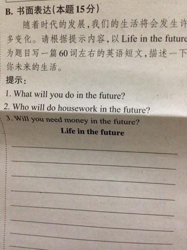 英语作文5句话以内 英语作文,5句话左右