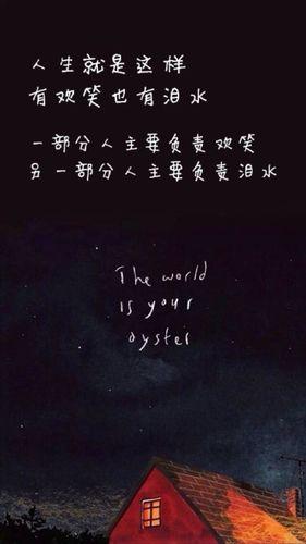 2019心灵毒鸡汤经典语录励志 有什么经典的心灵毒鸡汤
