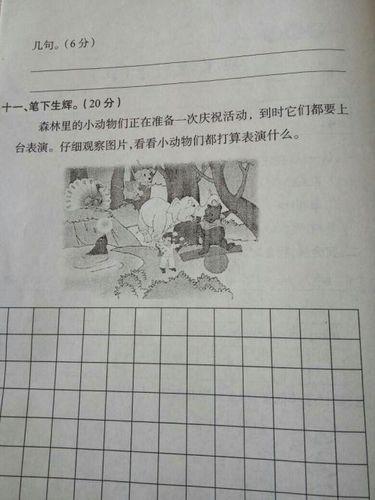 英语作文小于5句 五年级英语作文5篇 (不少于五句话)