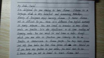 5年级下册英语作文最多5句 五年级英语作文5篇 (不少于五句话)