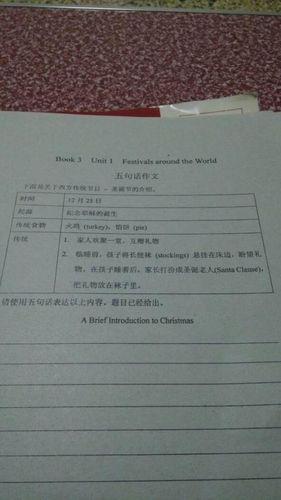 六年级英语日记8句话 英语日记8句话