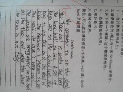 英语日记8句五年级 英语作文《我的朋友》8句话女生五年级