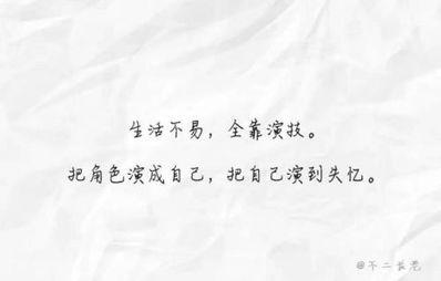 双子座唯美句子 描写双子座的句子
