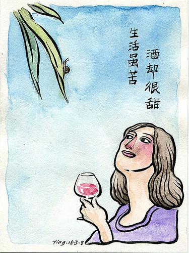 生活的苦和酒的苦有关句子 关于先苦后甜的句子有哪些?