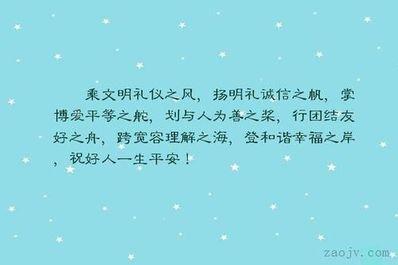 彼此理解包容的句子 两个人的爱情是彼此的包容跟理解的句子