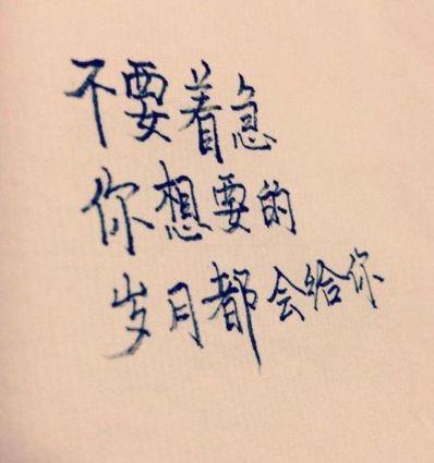 充满阳光的句子简短8个字 简短祝福语八个字