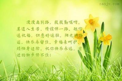 """充满阳光很开心的句子 形容""""早上心情好充满阳光""""的句子有哪些?"""