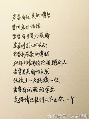 优美的句子30字150句 优美的句子30字摘抄简短和100字感悟