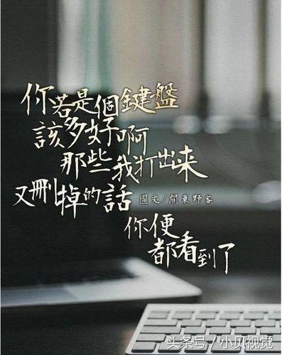 忧伤又坚强的句子 求伤感却坚强的句子