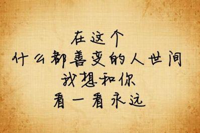 让人听着感动的句子 让人感动的句子