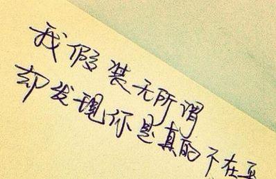 爱情说说短句 爱情说说句子大全