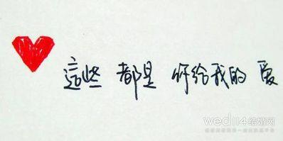 暖人心的爱情句子 求一些暖心的句子,谢谢
