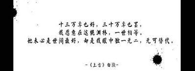 表示被感动了的短句子 令人感动的句子(短的,十句)