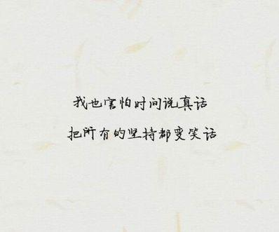 悲伤励志句子 励志句子,伤感句子